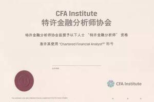 CFA网站更新了 准考证打印入口找不到怎么办