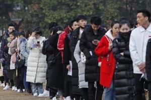 上海电影学院艺考开启 表演专业报录比263:1
