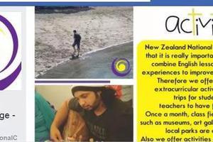 中国留学生游行抗议 新西兰私校倒闭不如数退学费