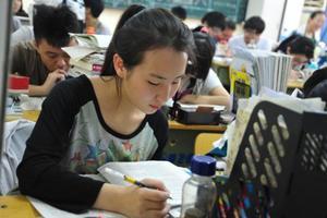 北京发布高中学业考试实施方案(试行)