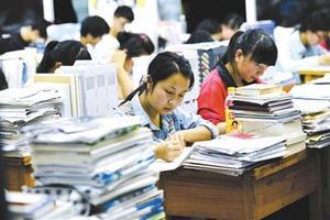 重庆2018年将首次实施高职院校分类考试招生