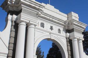 重庆3月高考热点:高职分类招生、自主招生报名