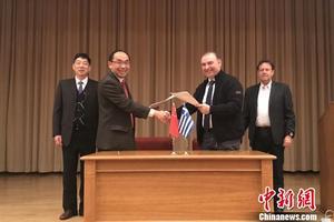 上海中医药大学携希腊高校开设太极健康分中心