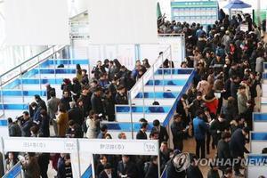 解决青年就业难 韩国政府拟补助录用青年单位