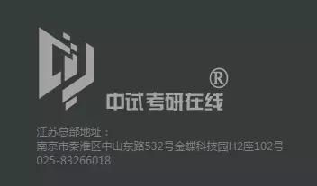 南京研道教育科技有限公司