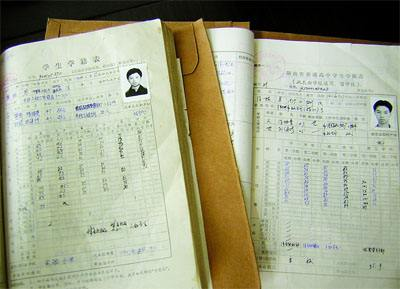 高考微问答176期:没有高中学籍能不能参加高考?