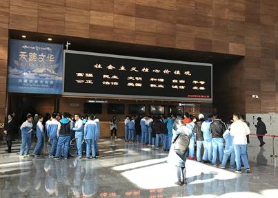 学生走进首都博物馆