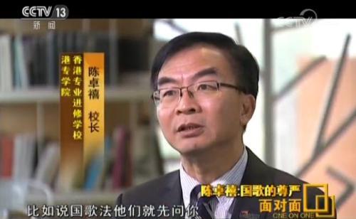 痛斥毕业生对国歌不敬的那位香港校长找到了