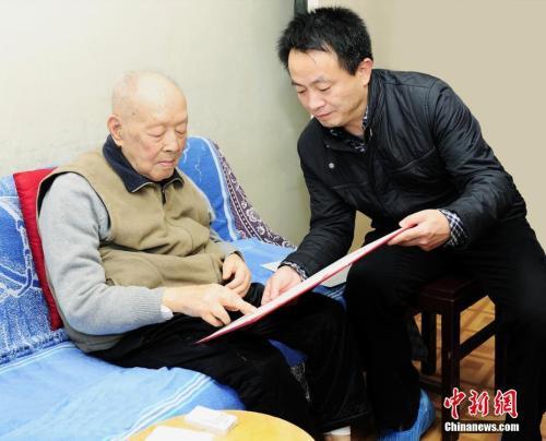 《汉语拼音方案》颁布60年:你可知它当年如何产生?
