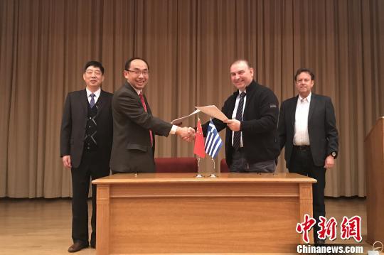 """上海中医药大学携手希腊高校在希腊建立首个太极健康中心海外分中心——""""太极健康希腊分中心""""。 芊烨 摄"""