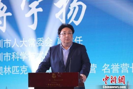深圳市科学技术协会主席蒋宇扬致辞。组委会供图
