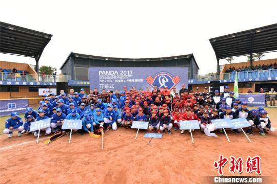 2017中山熊猫杯少年棒球锦标赛在东升开赛 全小波 摄