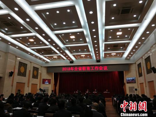 2月7日,甘肃省教育工作会议在兰州举行。 李璞 摄