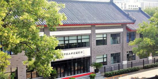 国际学校:北京市第二中学国际部2018招生简章