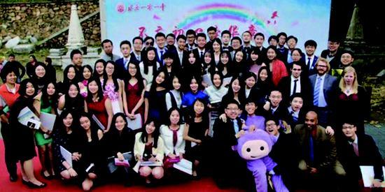 北京市第101高中中美国际高中班2018年v高中简有用数学吗最什么中学对图片