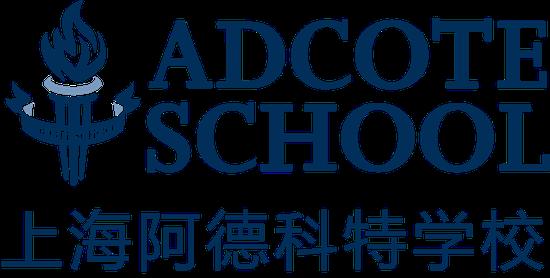 阿德科特学校logo
