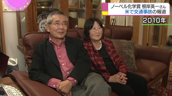 根岸英一和妻子(图来自日本NHK新闻)