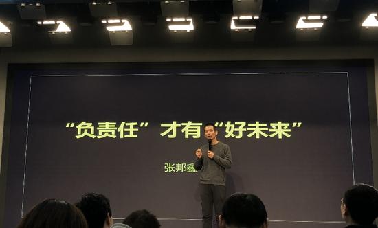 """(好未来创始人兼CEO张邦鑫发表《""""负责任""""才有""""好未来""""》全员演讲)"""