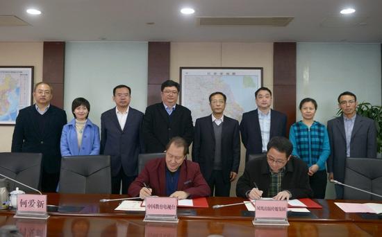 双方签署新时代中国教育创新发展基金战略合作协议