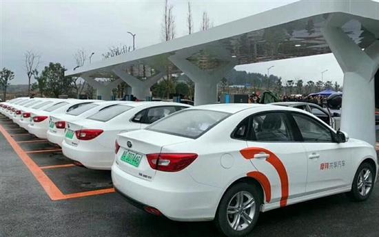 摩拜共享汽车亮相:首批新能源汽车在贵州试运行