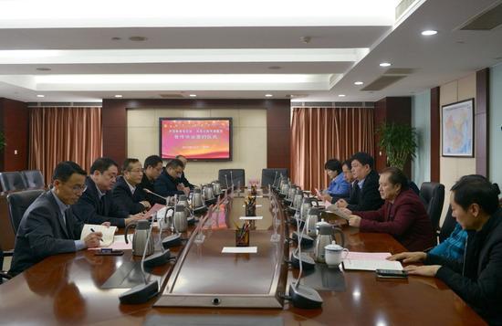 中国教育电视台与凤凰出版传媒集团战略合作签约仪式现场