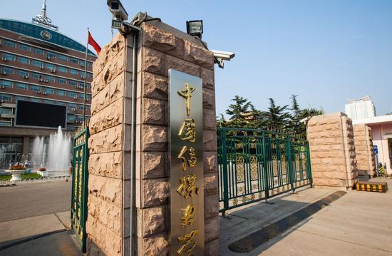 中国传媒大学 资料图