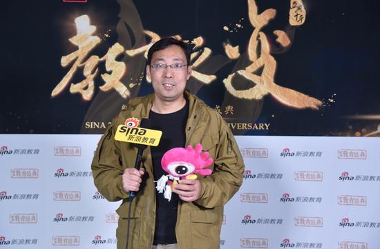 2017新浪教育盛典访谈:Action行动者杨林