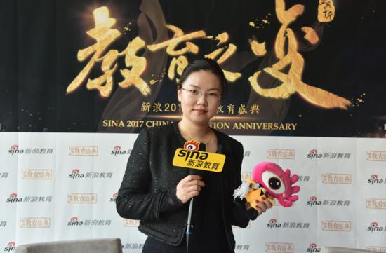 启德留学北京分公司助理总经理 王婷