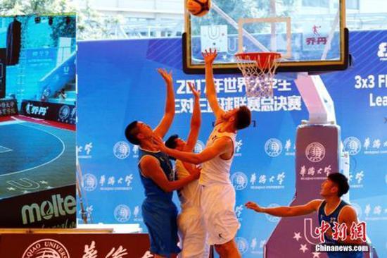 2017年世界大学生三对三篮球联赛总决赛。