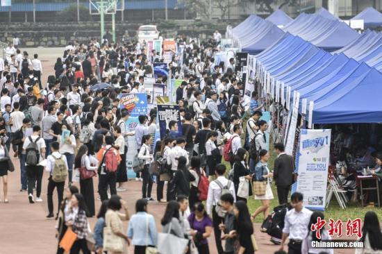资料图:大学生求职参加招聘会。中新社记者 陈骥旻 摄