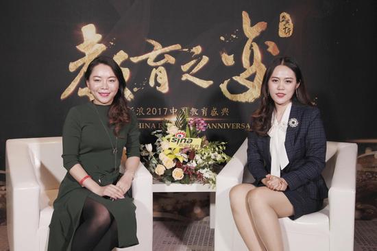 清大教育集团CEO   孟茜子