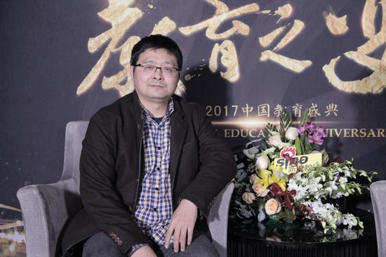 2017新浪教育盛典访谈:高考志愿填报专家张勋
