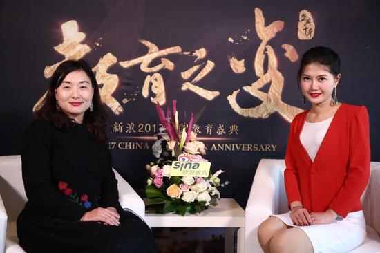 2017新浪教育盛典访谈:朗培教育王馨
