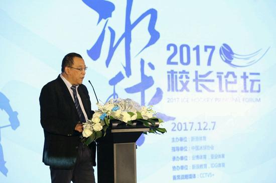 带动三亿人参与冰雪运动 从《中国青少年冰球运动发展倡议》开始