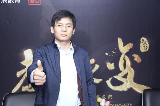 金英杰教育总裁 赵鸿峰