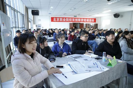中英创新创业职业教育联盟(北京)在京成立