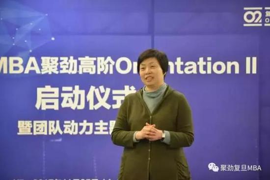 复旦大学MBA项目主任祁新娥教授致辞