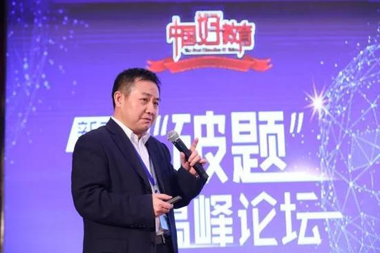 储朝晖(中国教育科学研究院研究员)