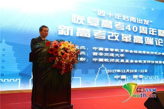中国高等教育学会副会长、秘书长康凯主持。代红玉供图