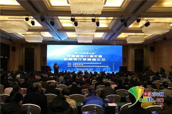 恢复高考40周年暨新高考改革高端论坛在西安召开。代红玉供图