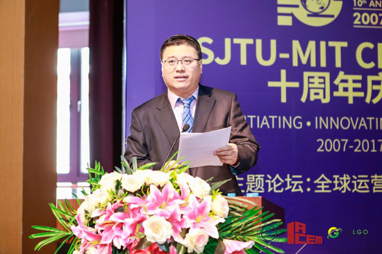 交大中国全球运营领袖项目十周年庆典顺利举行