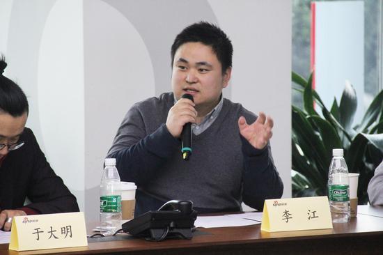 51美术网CEO李江发表主题演讲