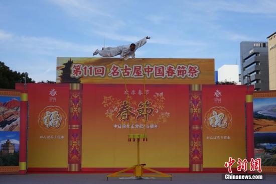 第12届名古屋中国春节祭盛大举行
