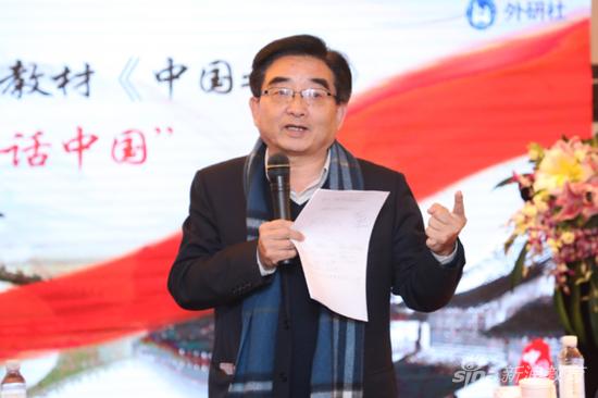 北京外国语大学教授、全国基础外语教育研究培训中心常务副理事长 张连仲