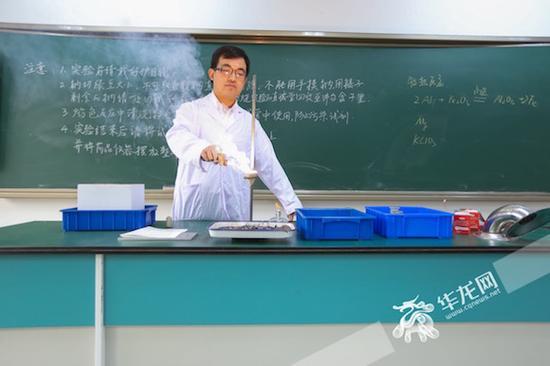 卓峻峭在给学生演示化学实验。