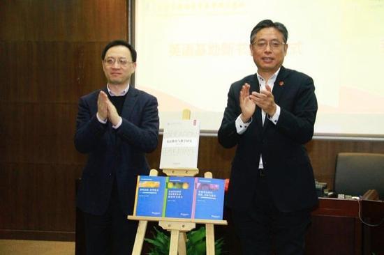 基地发布新书 图片来源:上海外国语大学