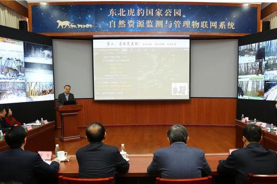 东北虎豹国家公园自然资源监测系统在北京师范大学—国家林业局东北虎豹监测与研究中心正式开通