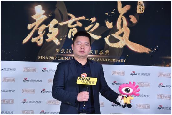 励学国际教育集团运营副总裁 范厚涛