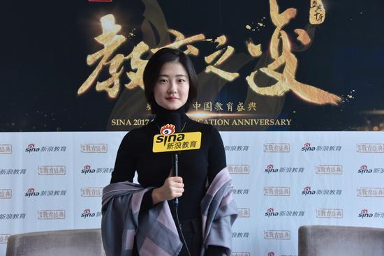 AAE国际艺术教育的创始人、CEO 徐嘉琳