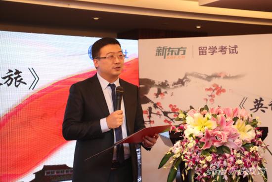 新东方教育科技集团国外考试推广管理中心主任 刘烁炀